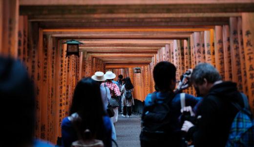 平成最後のフォトウォークで京都を巡る