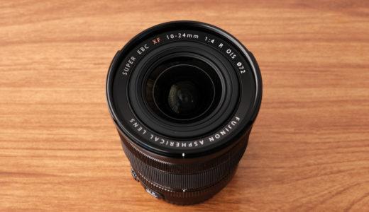 【作例あり】XF10-24mm F4 R OISをレビュー。XF14mmとの比較も
