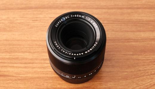 【作例あり】XF60mmF2.4 R Macroをレビュー。マクロレンズ最初の1本に
