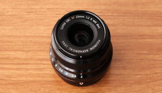 【作例あり】XF23mm F2 R WRをレビュー。購入理由や使用感について