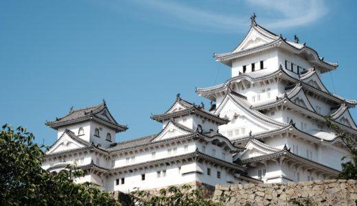 姫路城・天守閣とクラシッククローム