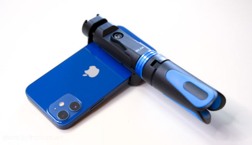 iPhone 12 miniのカメラ性能は? 写真と動画の作例まとめ